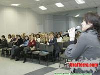 Проведение конференций семинаров